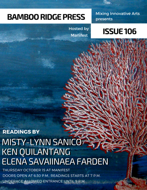 Bamboo Ridge Press #106