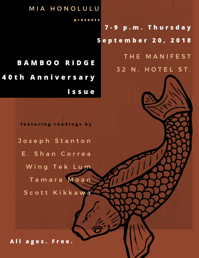 Sept 2018 MIA Flyer